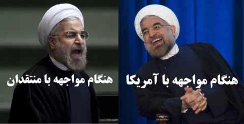 رئیس جمهور روحانی در پاسخ منتقدان و مذاکرات آمریکا