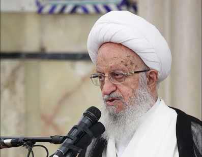آیت الله العظمی مکارم شیرازی مرجع تقلید